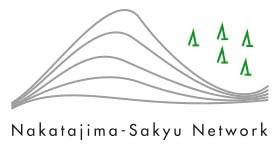 中田島砂丘ネットワーク